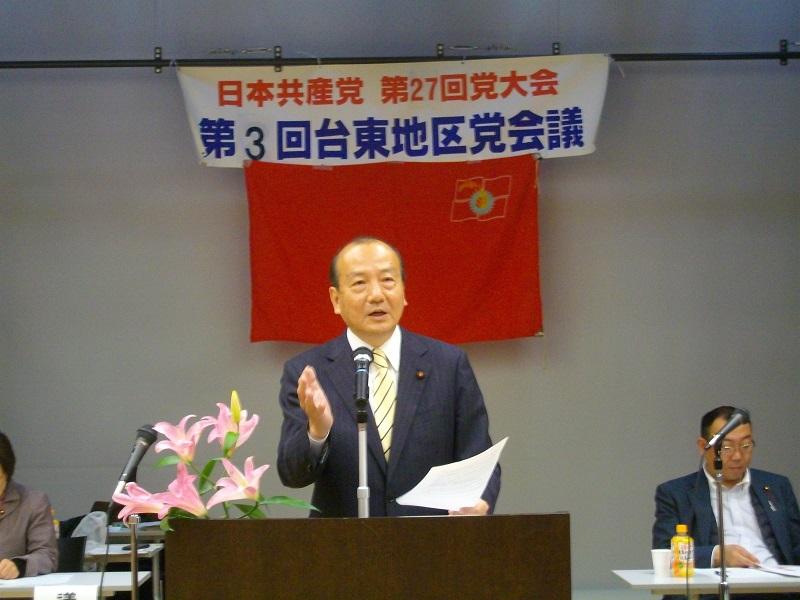 日本共産党台東地区の地区党会議が開かれました