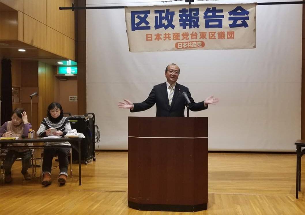みなさんの参加で区政報告会を盛り上げていただきました。
