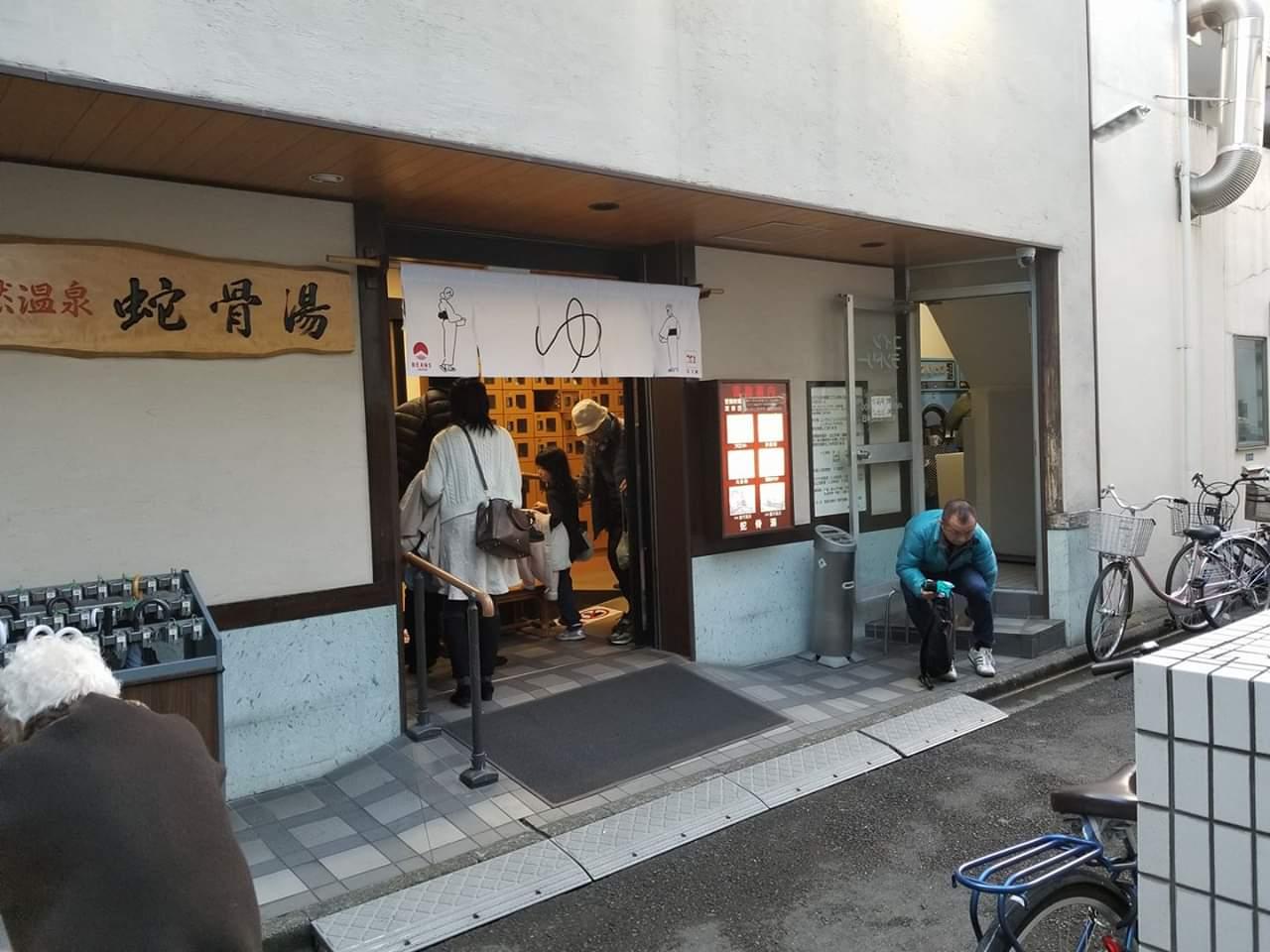 浅草の歴史あるお店の灯が消えてゆく。