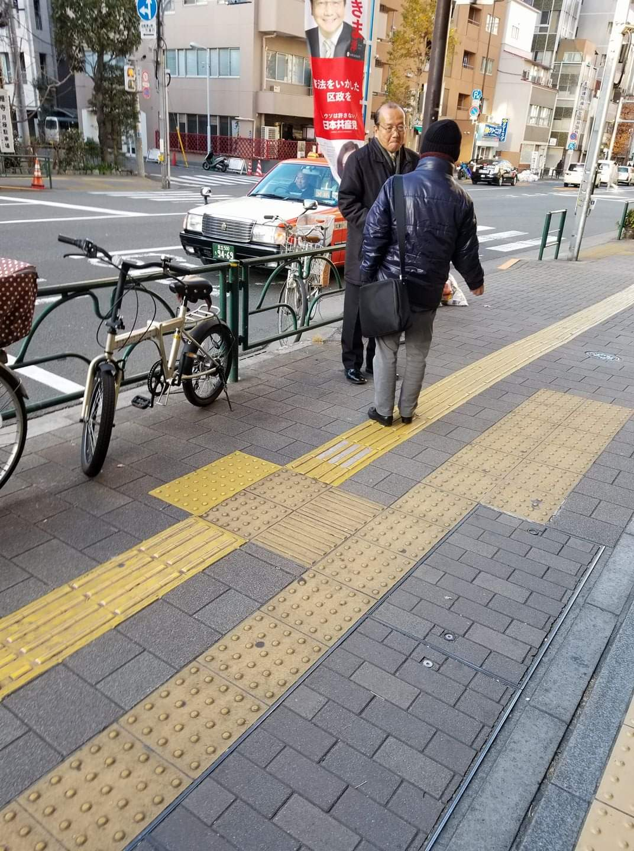 朝の駅立ち、大江戸線「新御徒町」「蔵前」を増やしました。