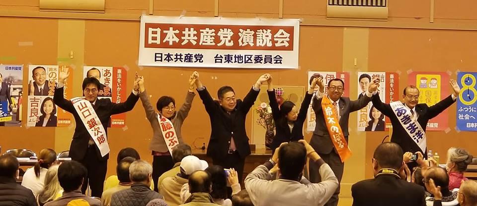 上野小学校での演説会、熱気あふれる成功をおさめることができました。