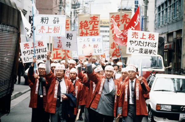 32年前、売上税(消費税の前身)を断念させた、台東区の底力。いま再び!