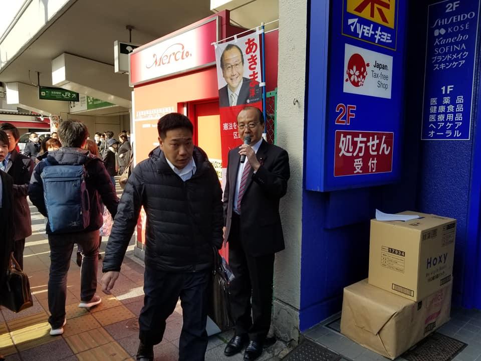 共産党4人全員当選。自民は5人落選!