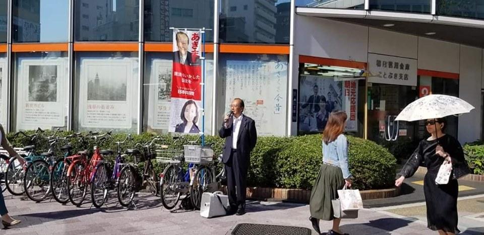 これから夏に向け灼熱の田原町駅立ち