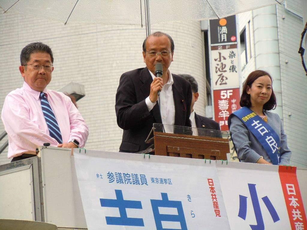 いよいよ参院選。上野で小池あきら・吉良よし子参議院議員と訴え