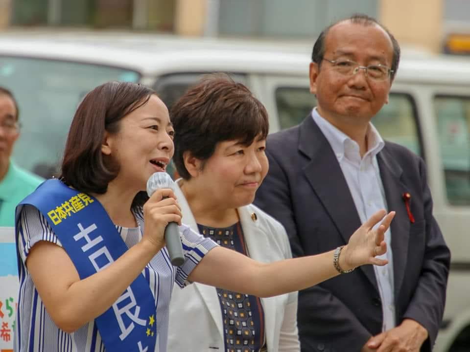 希望をつなぐ結果になった参院選。台東区で第3党。