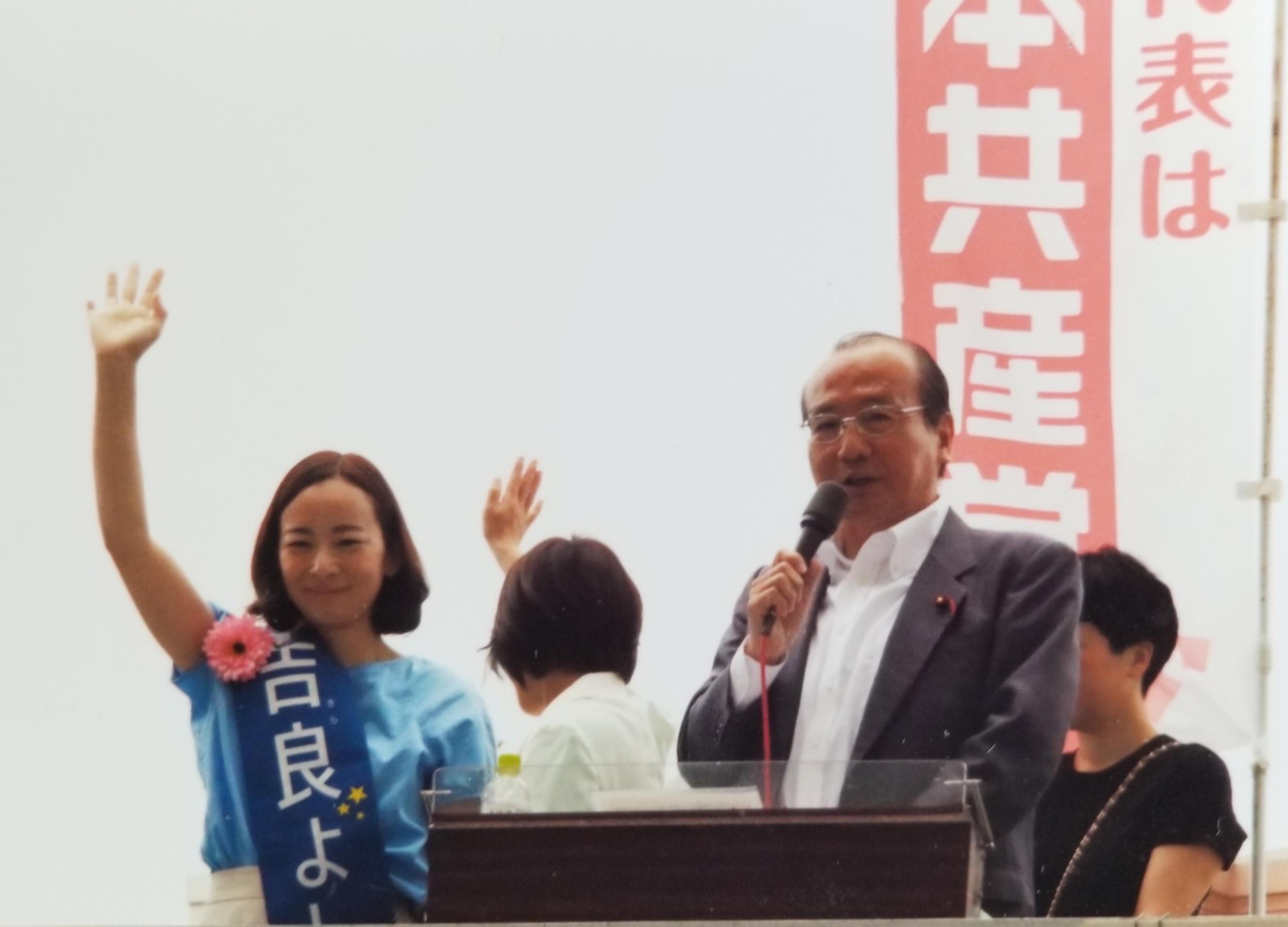 参院選。平和憲法をまもり生かす一票を日本共産党へ!
