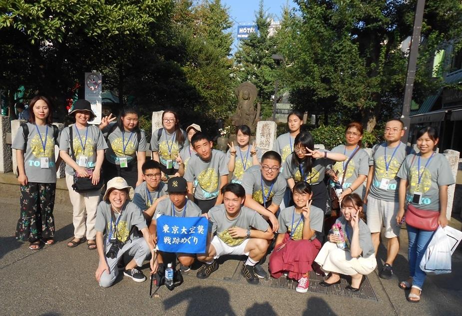 日韓関係の未来を拓く、中高生の交流。今年は台東・浅草で!