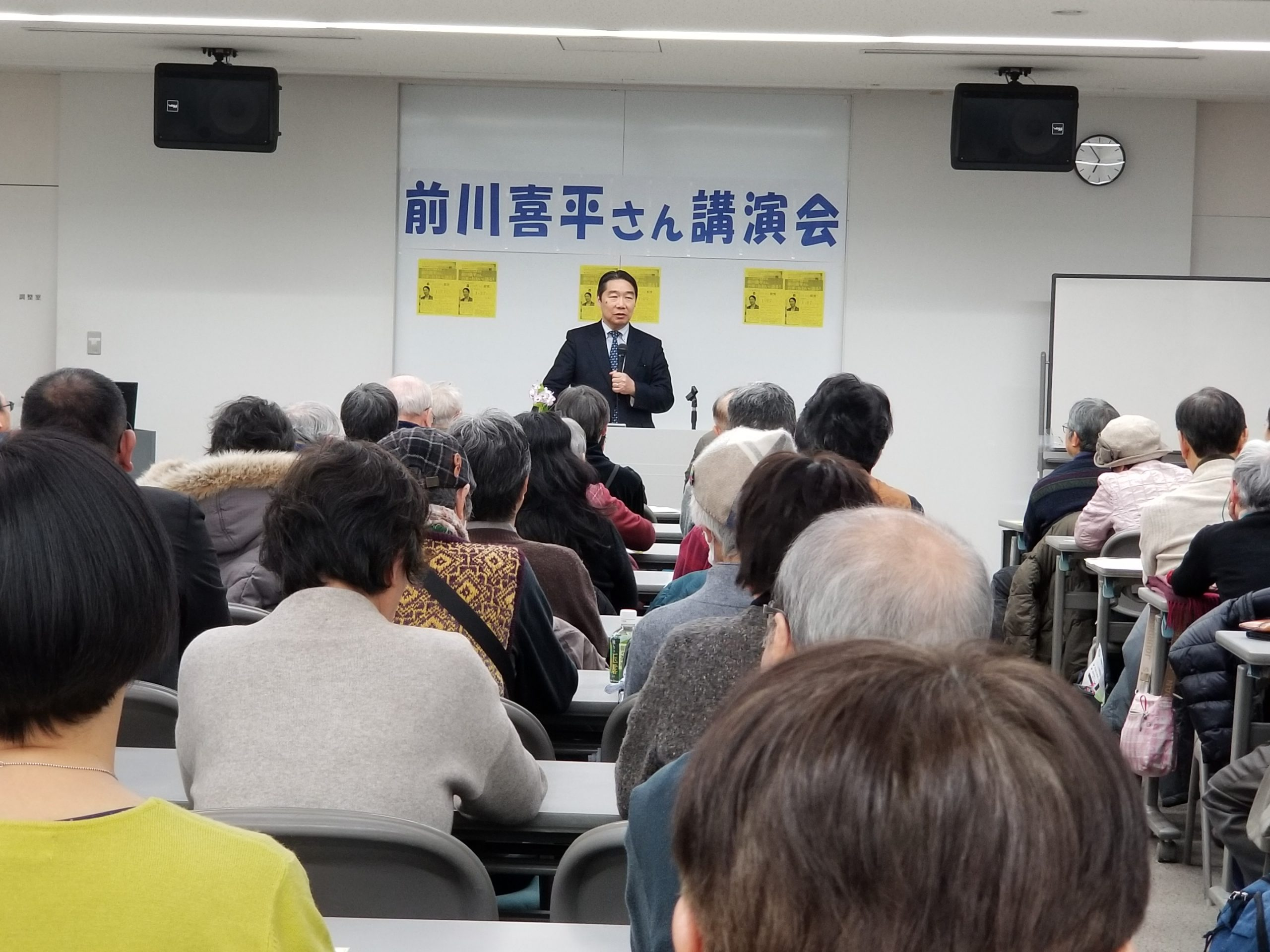 モリカケ、桜、教育。前川喜平さん、台東区で縦横に語る!