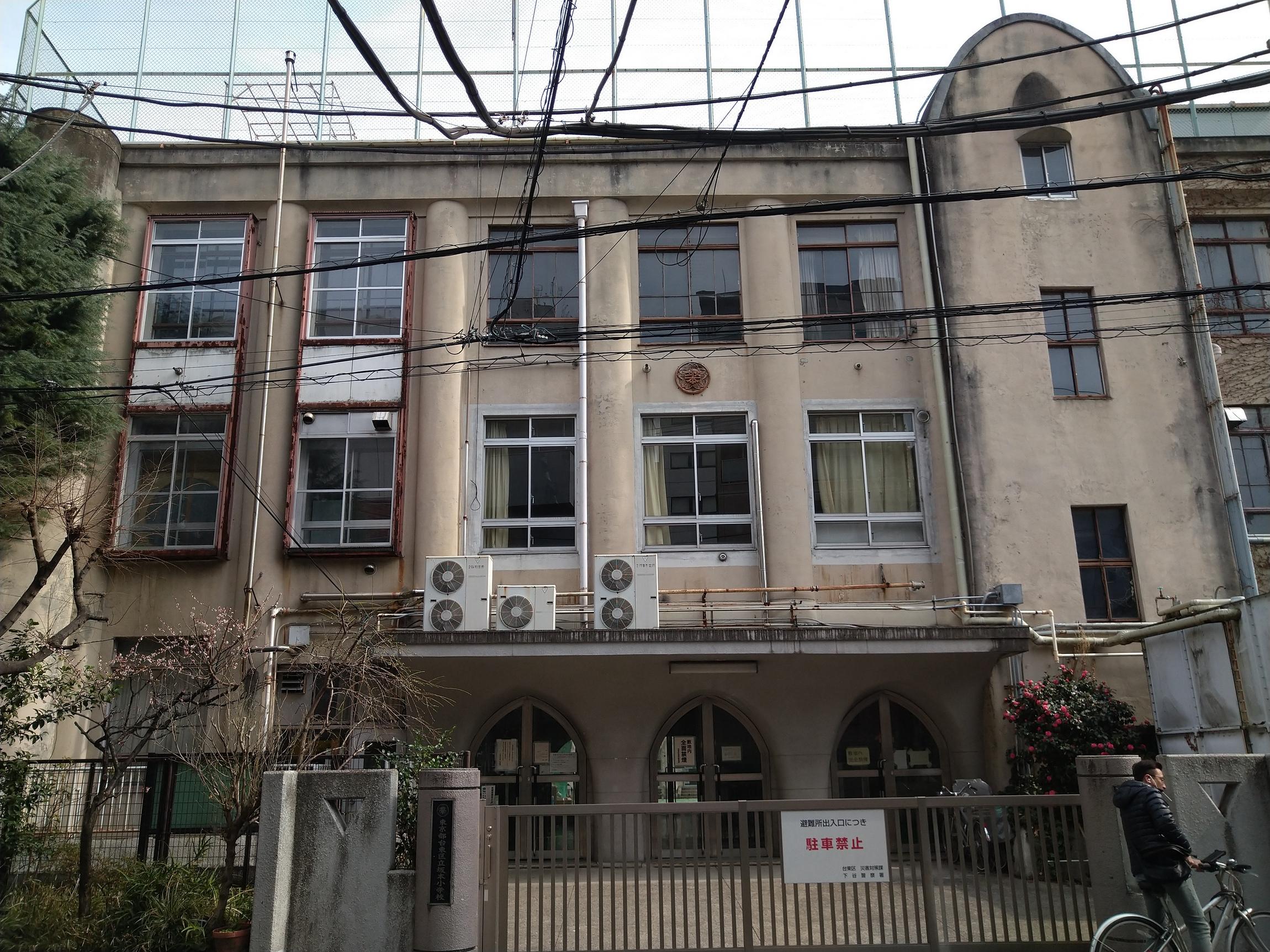 解体すべきではない! 復興小学校・旧坂本小校舎