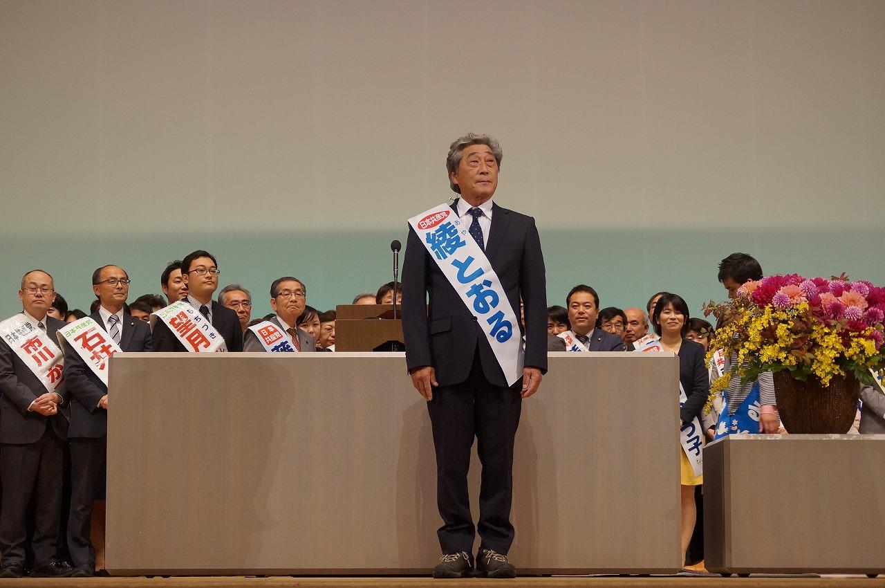 日本共産党演説会