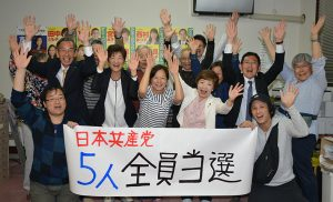 狛江市議選、日本共産党5人全員当選