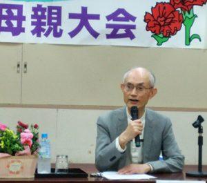 消費税10%は市民生活を圧迫、山家悠紀夫さんが講演