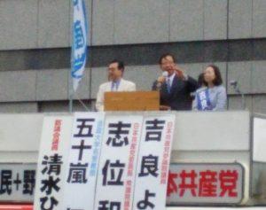 吉良よし子参院議員、志位和夫委員長が演説、八王子駅