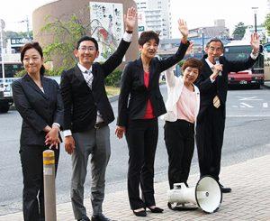 狛江市議会役職人事、民主的配分を主張