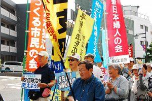 さよなら安倍政権 狛江駅前リレートーク&市民デモに80人参加