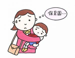 保育園の待機児68名(旧定義238人)ー狛江市