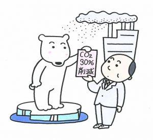 狛江市気候非常事態宣言の採択をー498名の市民が市議会に陳情