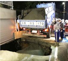安心安全を最優先にー狛江市議会が外環道要請文