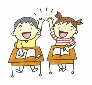 少人数学級の実施を求める意見書を提案