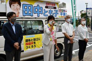 田中とも子候補、惜敗、354票差