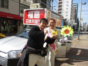 「日本共産党 福島宏子」ひまわり旋風で元気に頑張る