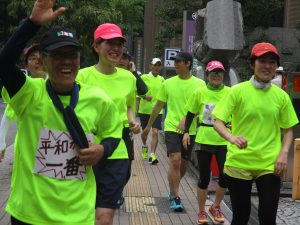 新日本スポーツ連盟反核平和マラソン