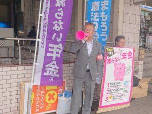 日本共産党躍進と吉良よし子候補へのご支援を綾瀬駅で訴え