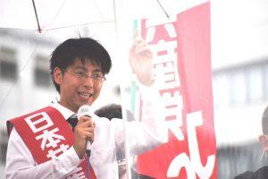 街頭演説 参議院議員 小池晃 東京15区予定候補 小堤東 14区予定候補 伊藤 大気