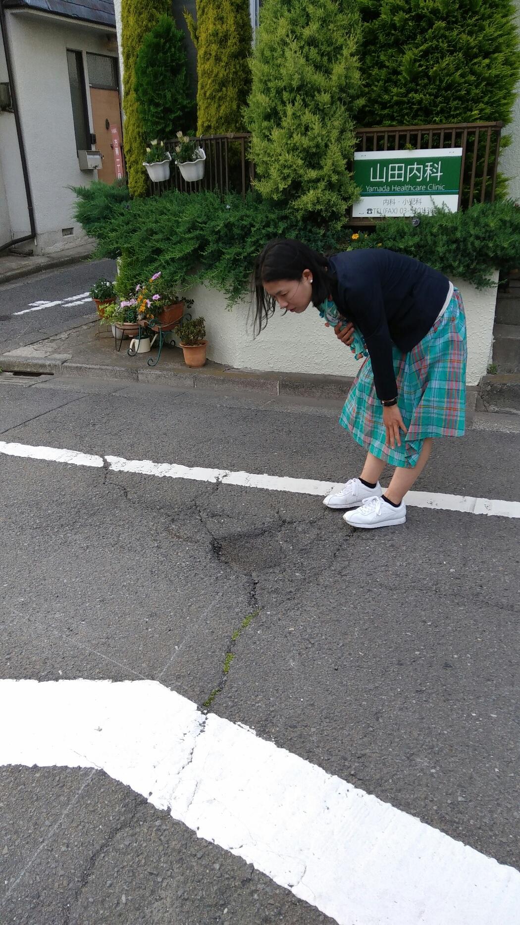 道路が陥没して危ない~!