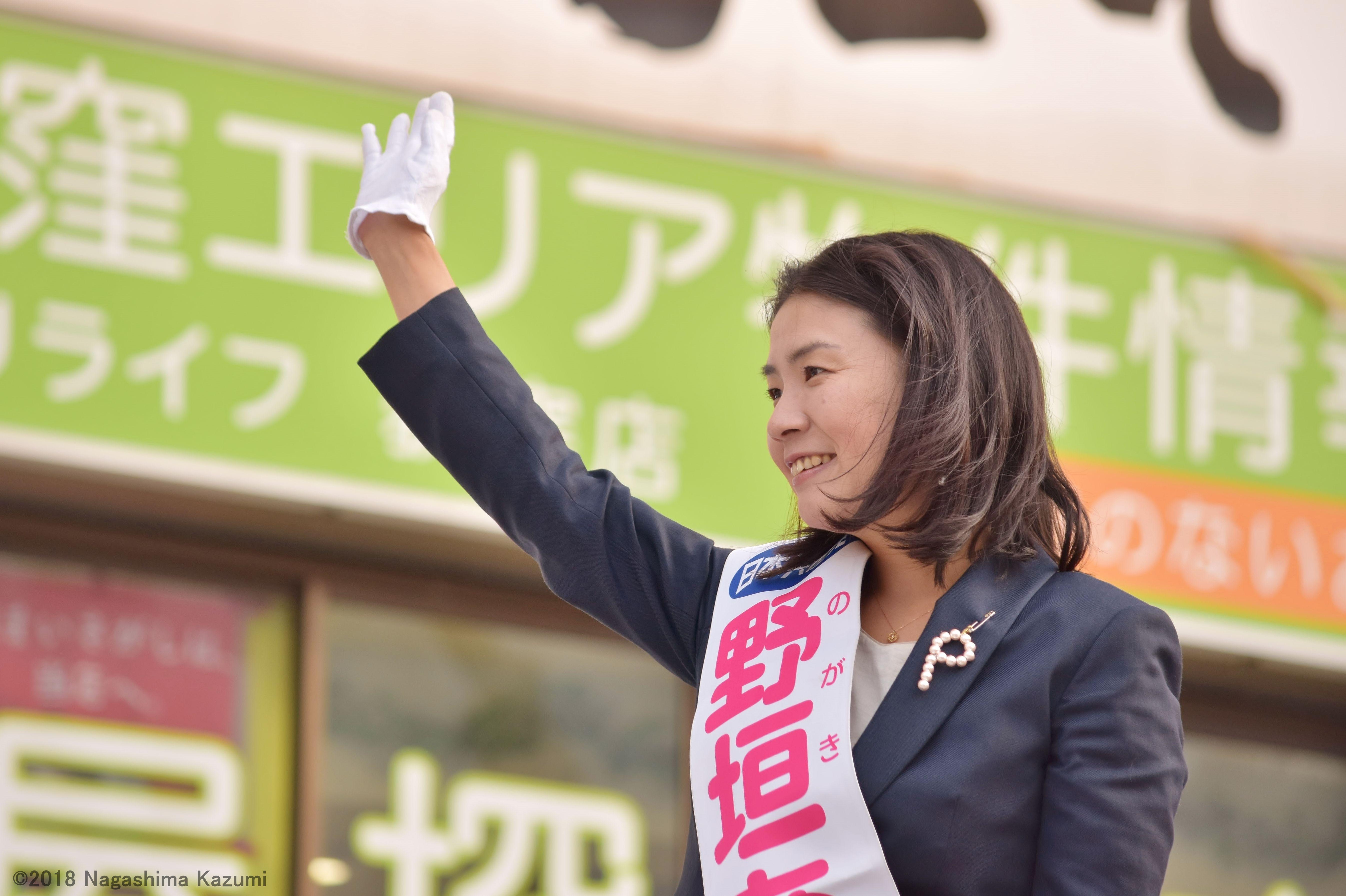21日(木)野垣あきこ街頭演説の予定