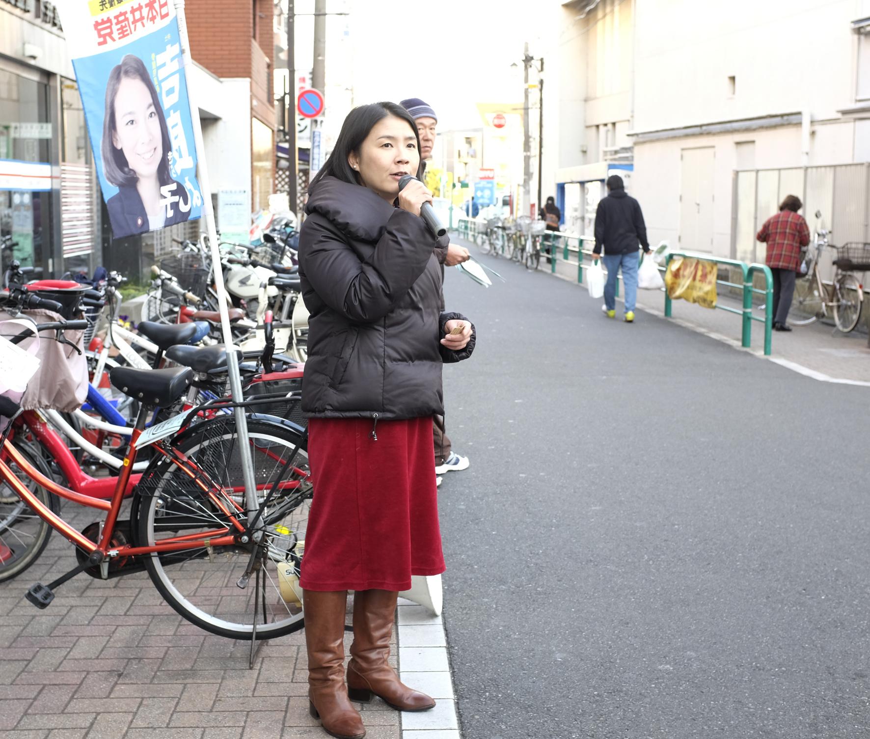 野垣あきこ 2月の宣伝の予定