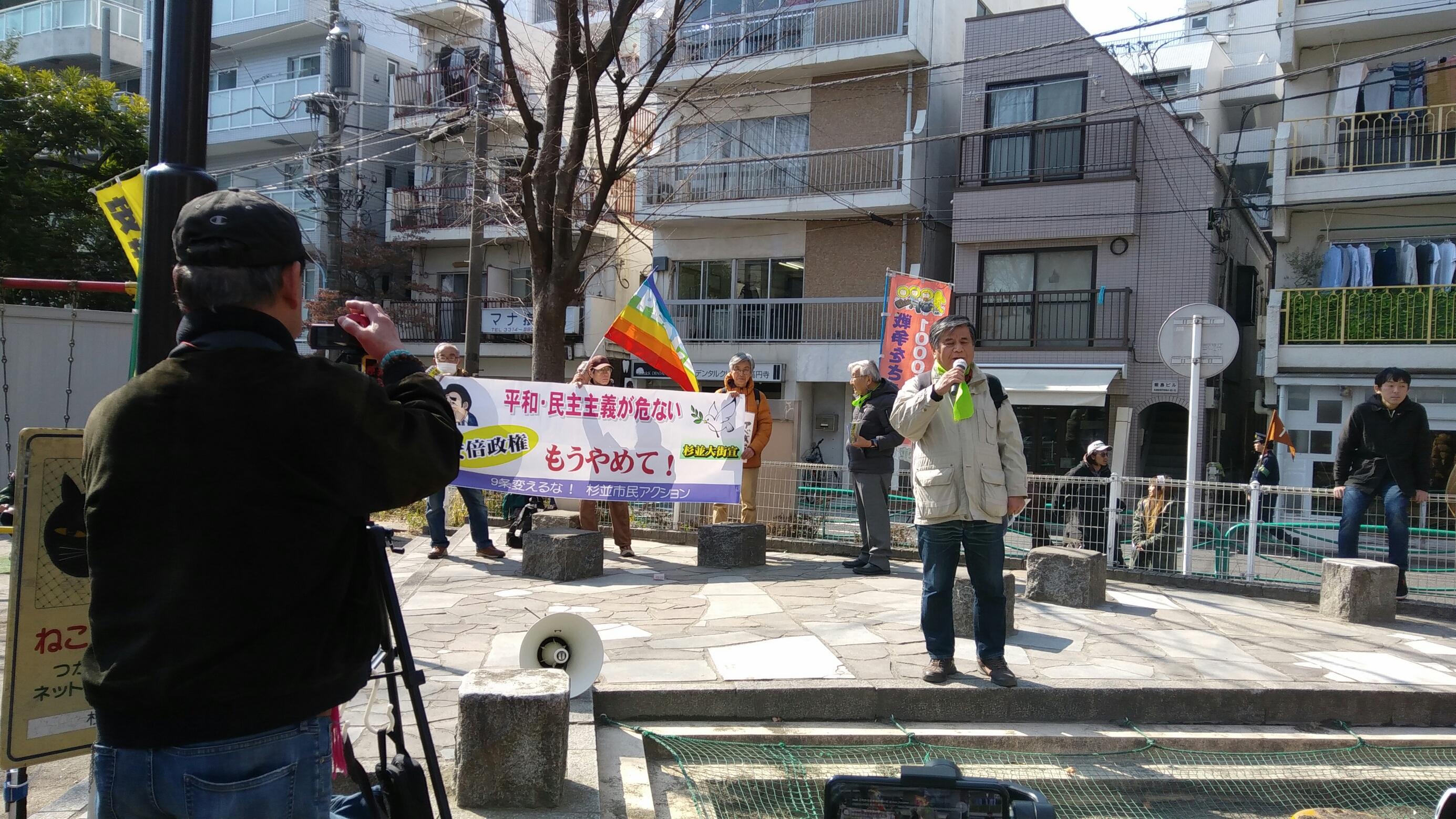 安倍政権NO!杉並デモに参加しました!