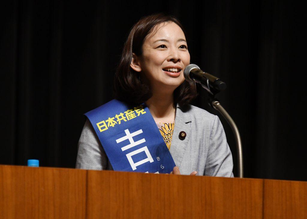 演説会においでいただき、ありがとうございました。