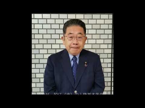 【田中とも子への応援メッセージ】小池晃書記局長