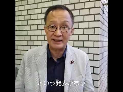 【田中とも子への応援メッセージ】笠井亮衆議院議員