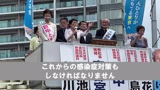福島みずほ参議院議員(社会民主党党首)の訴え 6.27調布駅
