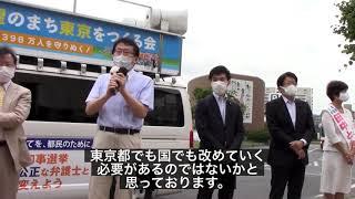 立憲民主党・山花郁夫衆議院議員 保健所について 6.18狛江駅