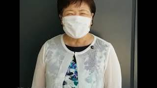 都政を変え、国政を変えよう あぜ上三和子都議会議員 田中とも子への応援メッセージ