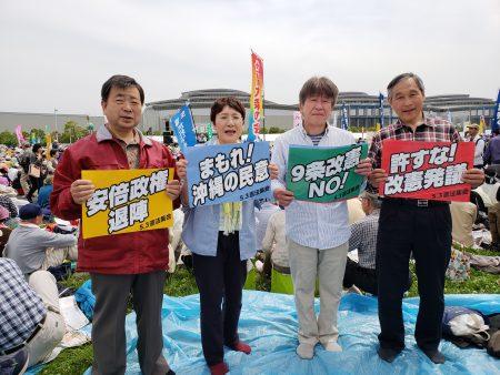 憲法9条守り 生かす  田中まさや区議会議員が、区政リポート5.10号を発行しました