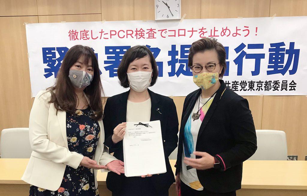 東京都のコロナ対策:PCR検査の拡充がカギ